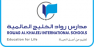 Rowad Al Khaleej International School