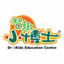 Dr I-Kids Education Centre (Tiu Keng Leng)