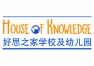 House of Knowledge International Schools Beijing