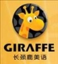 Giraffe English