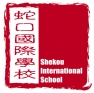 Shenzhen Shekou International School