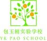 YK Pao School